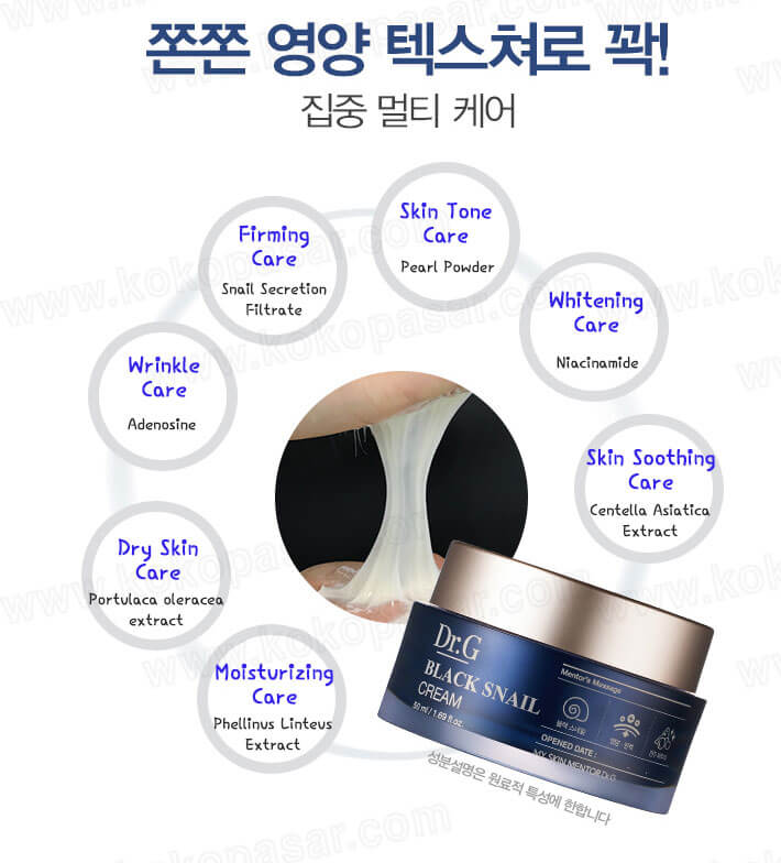 DR.G Black Snail Cream